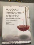 7th Colloquium book
