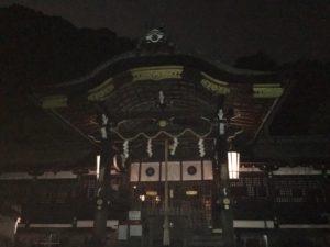 Matsunoo-Taisha