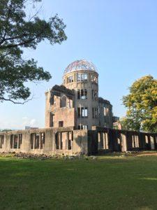 A Bomb Dome, Hiroshima